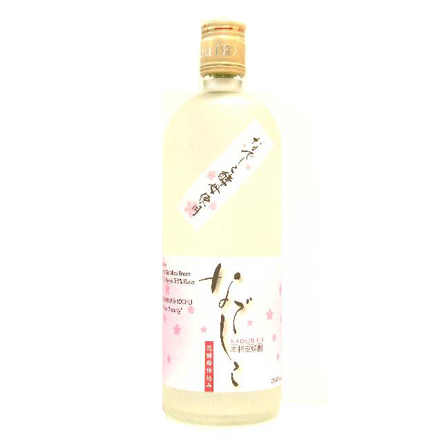 Nadeshiko True Beauty Iki Barley Shochu